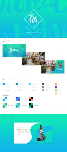 Разработка фирменного стиля для бренда