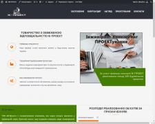 Розробка сайта на Word Press