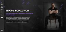 Businesskorshunov