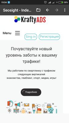 Правки шаблона сайта по техническому заданию
