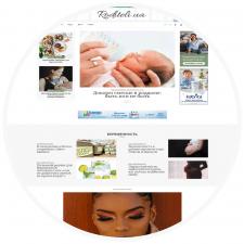 Roditeli - сайт для родителей