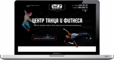 Разработка сайта центра танцев и фитнеса