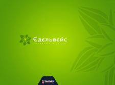 """Создание культового логотипа для"""" Эдельвейс"""""""