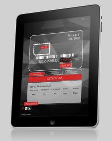 дизайн сервиса для заказа сим-карты