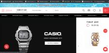 Комплексный SEO аудит сайта