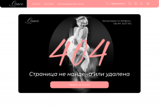 E-commerce Grace | Интернет-магазин