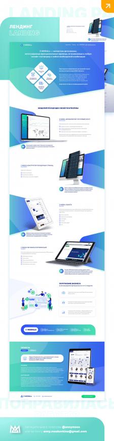 Компоненты веб-платформы