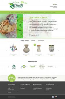 Интернет магазин органической косметики