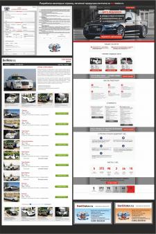 разработка страниц, лого, договора для berimotor