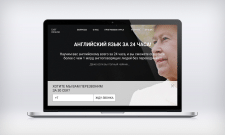 Экран сайта