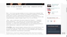 Материал о моде (Ukrainian Fashion Week)