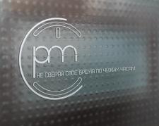 Логотип для магазина цифровых часов