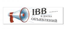 Логотип. Доска объявлений