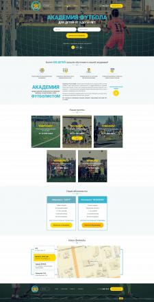 Академия Футбола Астана вертска и программирование