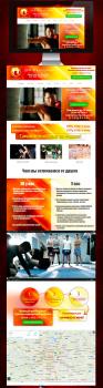 Сайт-визитка зала боевых искусств Palladion-sport