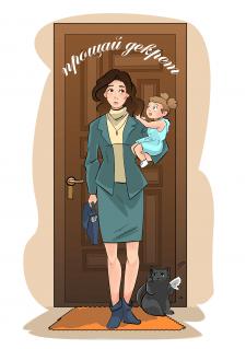 """Иллюстрации к книге """" семейные истории"""""""