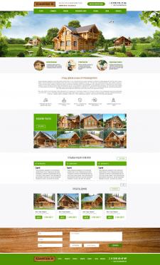 Дизайн сайта, дом со сруба