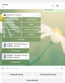 Телеграм бот для алматинского метро
