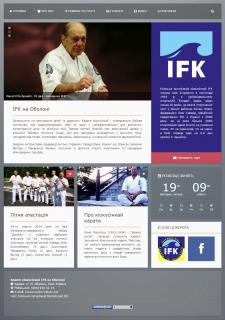 Сайт клуба IFK на Оболони