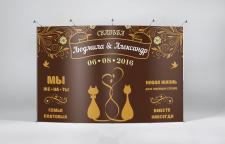 Пресс Волл / Press Wall - свадьба шоколадный