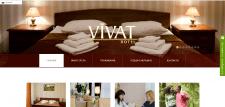 Оптимизация сайта отеля