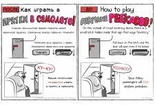 Перевод анимационных картинок