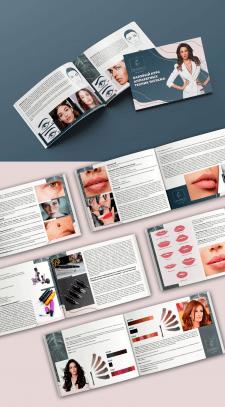Дизайн методички для курса перманентного макияжа