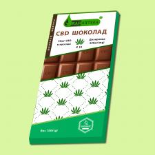 Шоколад с коноплей в фармацевтическом стиле