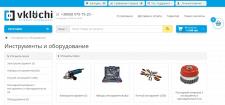 Интернет-магазин автоинструментов