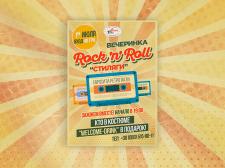 """Плакат """"Rock n Roll Вечеринка"""""""