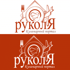 rukolya - logo