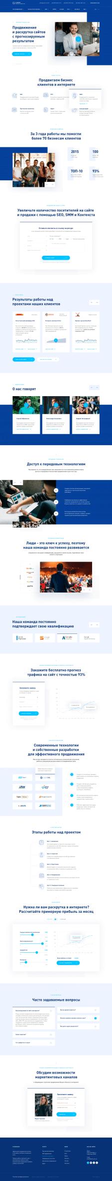 Luxeo | Corporate website
