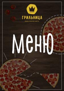 дизайн обложки меню