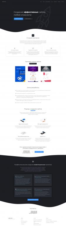 Sierra Studio - Создание и разработка сайтов