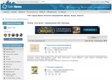 CityLife - Сеть городских порталов Украины