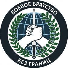 Логотип международного фонда.