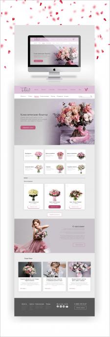 Дизайн сайта для цветочного инет. магазина