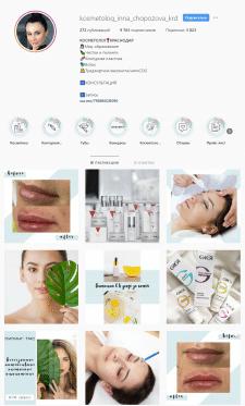 Продвижение страницы косметолога в instagram