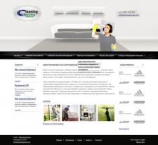 Сайт-визитка для клининговой компании