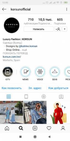 Korsunofficial