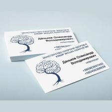 Визитная карточка для нейрохирурга