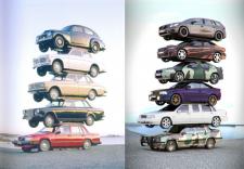 Реконструкция с новыми моделями авто.