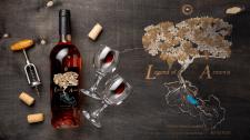 Этикетка для Армянского элитного вина на Экспорт