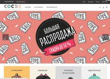 Доработки http://cocox.ru