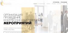 Создание корпоративного сайта (Казахстан)