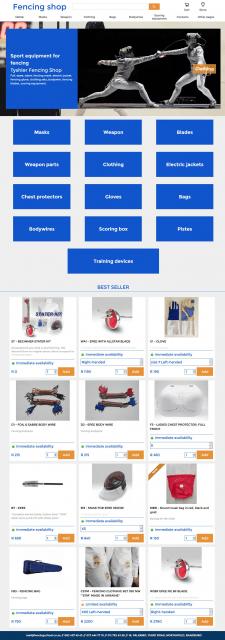 Интернет-магазин фехтовальной амуниции