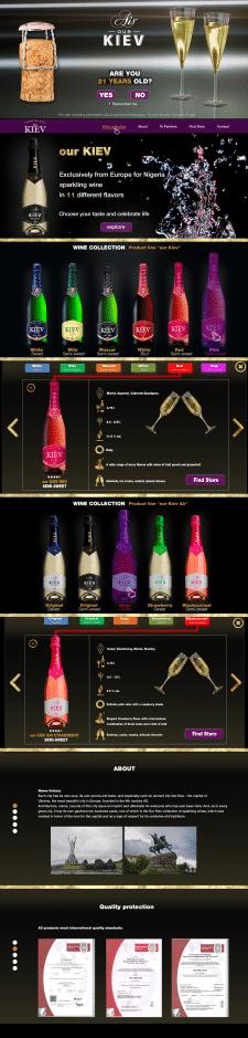 ИМ шампанского