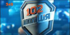 102 police