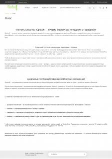 Текст О Нас + категории для ювелирного ИМ
