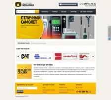 1Проф - отдел поставок гидравлического оборудовани